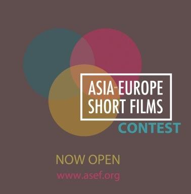 short film contest tisch asia
