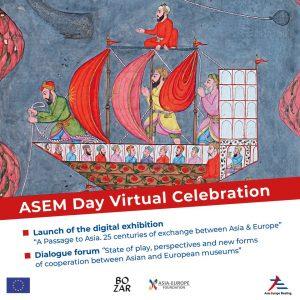 ASEM Day Virtual Celebration Square Banner